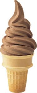 Rental store for CHOCOLATE SOFT SERVE in Hammond LA